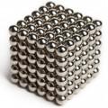 Нео  куб 216 шар 0,5 мм бел.