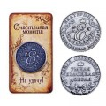 Монета Екатерина 121948