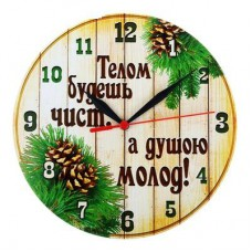 Часы банные Телом будешь чист, а душою молод 27Х28Х1,5 см