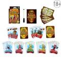 Игра веселая для праздника Бегом от похмелья 1055084
