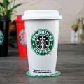 Кружка STAR BUCKS кофе