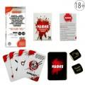 Игра карточная Мафия с кубиками 405010