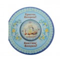 Полотенце прессованное на открытке Collorista С пасхой! 28х28 см, хлопок 848288