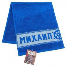 Полотенце махровое Collorista Михаил 30х70 см 100% хлопок, 370гр/м2 1235647