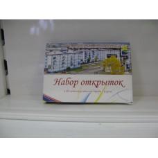 Набор открыток к 85-летию г.Тулуна
