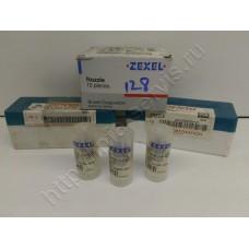 Распылитель ND-DNOPDN124